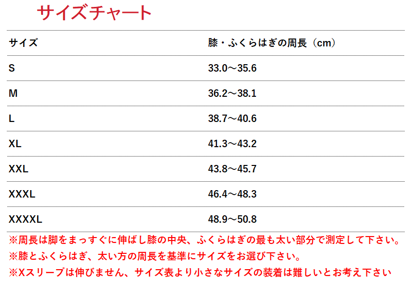 XSleeveSize7